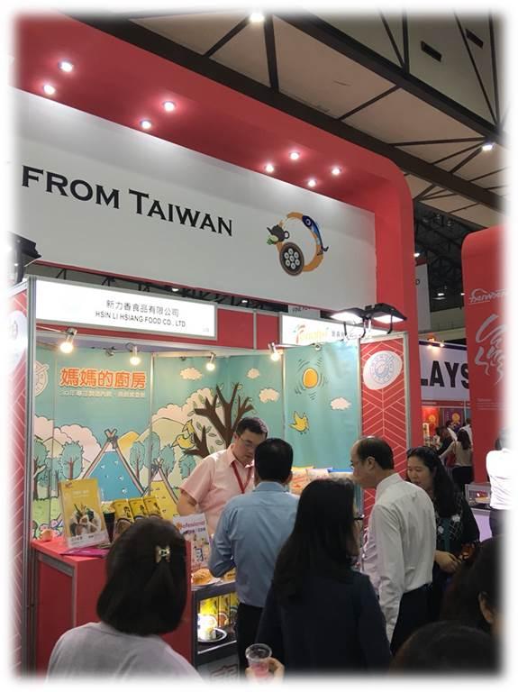 2018年5月 泰國國際食品展(THAIFEX)