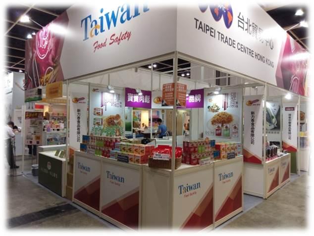 2018年8月 香港美食博覽會
