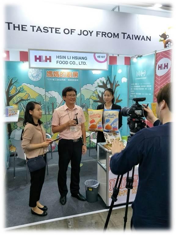 2018年5月 首爾國際食品展