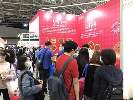 參加2021台北國際烘焙展