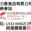 參加三月份台北國際 烘焙展